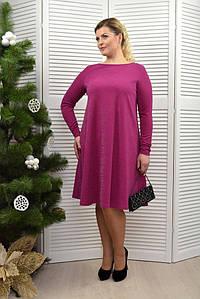 Платье фуксия с люрексом - Модель Л397-19
