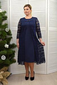Платье нарядное с кружевом - Модель Л404