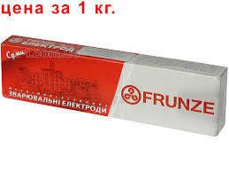 Электроды АНР–2М для резки (5мм) Фрунзэ-электрод