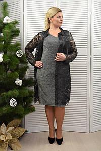 Комплект: Рубашка и платье серое - Модель Л520-2р+Л530-2