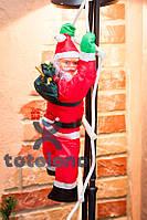 Хит! Нарядная уличная Фигура Деда Мороза 50 см на лестнице