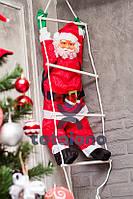 Хит! Уличная подвесная Фигурка Санта Клауса 90 см на лестнице