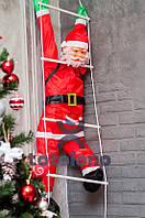 Хит! Большая подвесная Фигура Деда Мороза 120 см на лестнице лезет на балкон