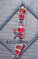 Хит! Фигуры праздничные 3 Деда Мороза 30 см карабкаются на лестнице 1,2 метра