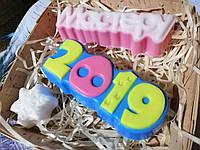 """Подарочный/сувенирный набор мыла для рук """"Новогодний Мастеру"""", фото 1"""