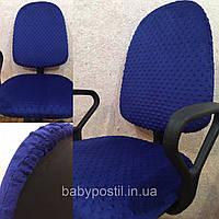 Чехол для комп'ютерного крісла синього кольору. Чехол для офісного / дитячого крісла. Чохол на стул.