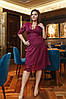 Платье  женское батал  Сильва