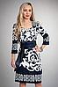 Платье женское мод 618-12,размер 52