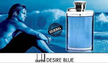 Alfred Dunhill Desire Blue туалетная вода 100 ml. (Альфред Данхилл Дизайр Блю), фото 2