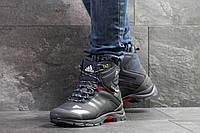 Мужские зимние ботинки темно синие Adidas Climaproof 6852