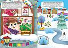 Чарівний Новий рік Софії і Пітера. Книжка з секретними віконцями, фото 2