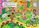 Веселые приключения щенка Оливера в городе. Книжка с секретными окошками, фото 3