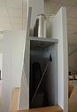 Термоізоляційні плити Super Isol (Isol Rath) 30, фото 2