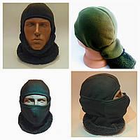 Балаклава экстрим подшлемник маска утеплённая