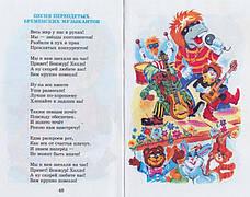 Песенки из мультфильмов, фото 2