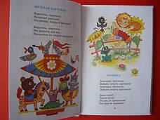 Песенки из мультфильмов, фото 3