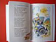 Песенки из мультфильмов, фото 4
