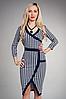 Платье женское мод. №454-1.размер 44-46 синее