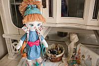 Набор для шитья куклы Умница К1015