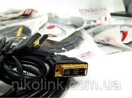Кабель Cablexpert HDMI to DVI-D (Single-Link, 18+1pin) 3m(10ft)(CC-HDMI-DVI-10)