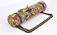 Сумка для йога коврика Yoga bag FODOKO размер 16смх70см, полиэстер, хлопок, красный-т.синий-желтый