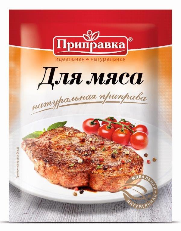 "Приправа ТМ ""Приправка"" Для мяса 30 г"