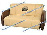 Диван-кровать FUSION Sunny (150) (ТМ Fusion), фото 2