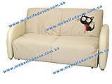 Диван-кровать FUSION Sunny (150) (ТМ Fusion), фото 4