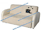 Диван-кровать FUSION Sunny (150) (ТМ Fusion), фото 6