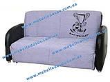 Диван-кровать FUSION Sunny (150) (ТМ Fusion), фото 7
