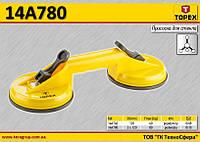 Присоска для установки стекол двойная,  TOPEX  14A780