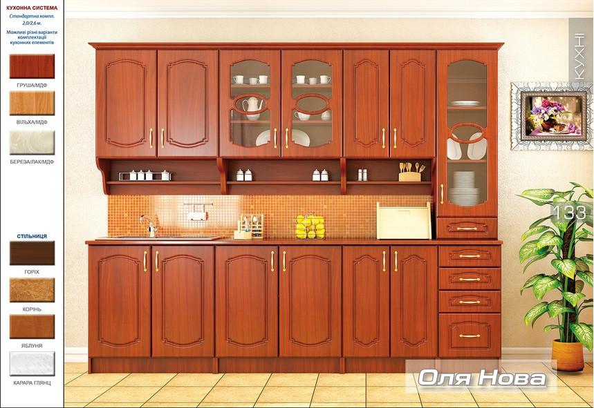 Кухня Оля Нова