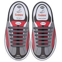 Силиконовые шнурки Coolnice для детской обуви 6+6 Серые (Д03) 6c5b0e5128779