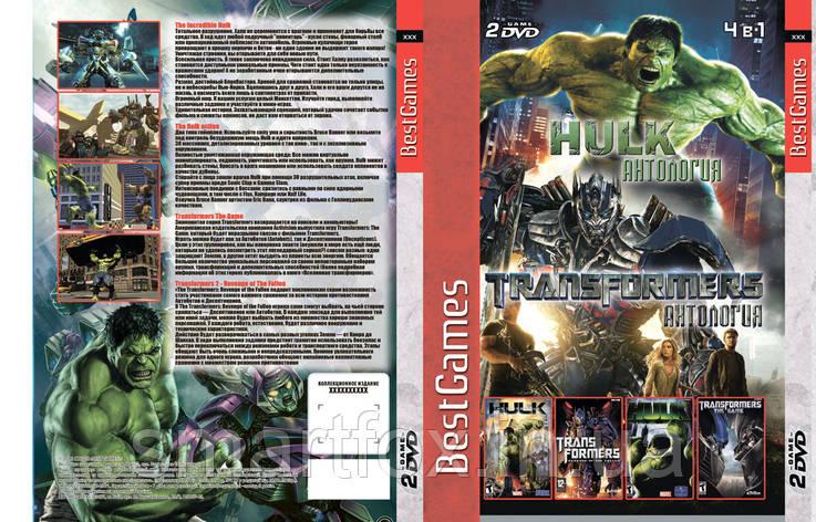Сборник игр 4в1: Антология Халк + Антология Трансформеры: The Hulk Action / The Incredible Hulk / Transformers, фото 2