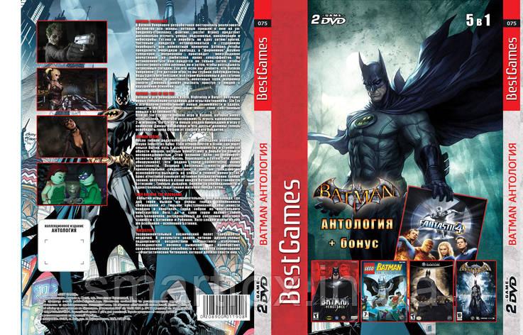 Сборник игр 5в1: Антология Batman+Bonus: Batman Begins / Batman Rise of Sin Tzu / Batman Vengeance / Lego Bat, фото 2