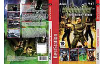 Сборник игр 4в1: Антология Syphon Filter+Bonus: Syphon Filter: Dark Mirror / Syphon Filter: Logan's Shadow / S