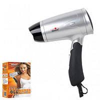 Фен для волос 1200 Вт Stenson ME 0630