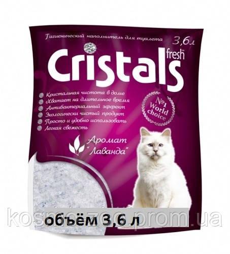 Наполнитель селикагелевый Кристал Фреш (Cristals fresh) с лавандой 3,6 л