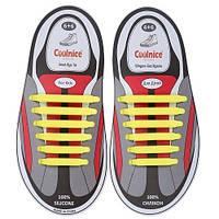 Силиконовые шнурки Coolnice для детской обуви 6+6 Желтые (Д04)