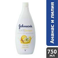 Гель для душа Johnson's Лилия-ананас, 750 мл