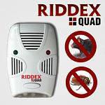 Отпугиватель RIDDEX Quad 2 в 1: электромагнитные волны+ультразвук