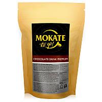 Шоколадный напиток Mokate Premium 1 кг (25.009)