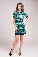 Очаровательное и милое платье из плотного трикотажного полотна