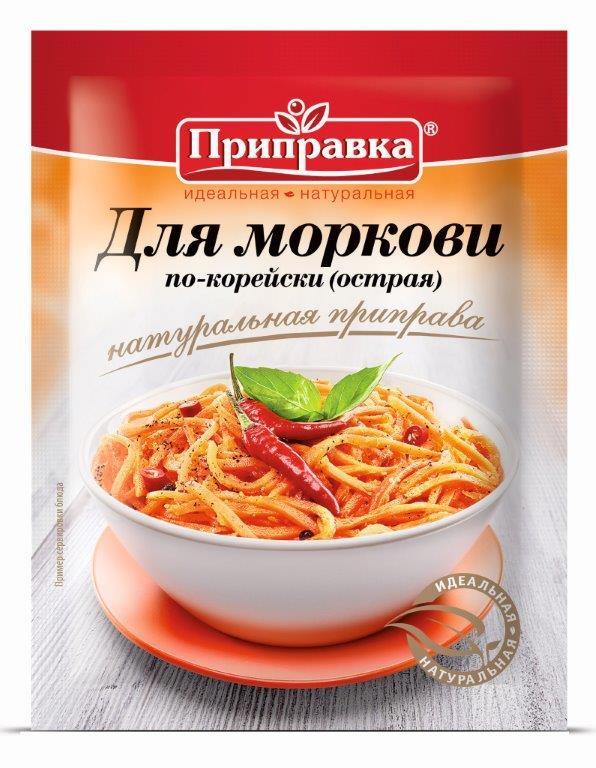 "Приправа ТМ ""Приправка"" Для морковки по-корейски (острая) 25 г"