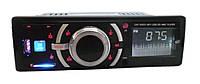 Автомагнитола Pioneer DEH-P8168UB - USB+SD+FM+AUX. Новинка!