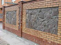 Строительство заборов, оград