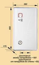 Электрический котел KOSPEL EКCO.R1F 4 (4кВт, 220В) электрокотел Черкассы, фото 2