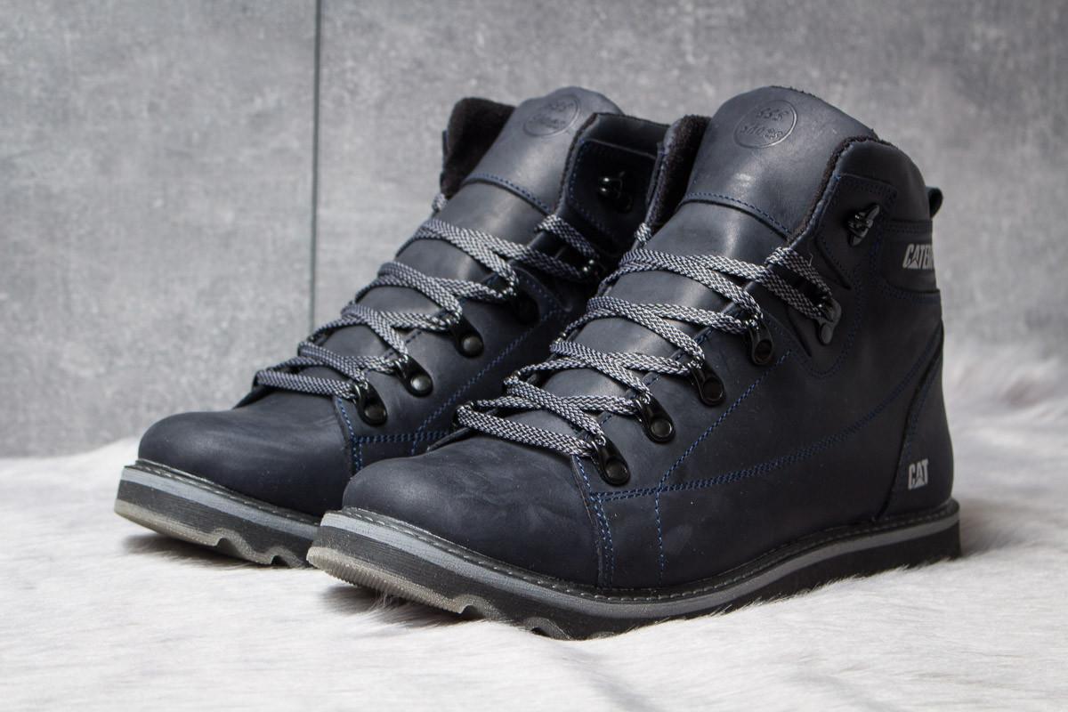 Зимние ботинки  на меху CAT Caterpilar, темно-синие (30754) размеры в наличии ► [  44 (последняя пара)  ]