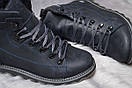 Зимние ботинки  на меху CAT Caterpilar, темно-синие (30754) размеры в наличии ► [  44 (последняя пара)  ], фото 6