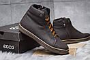 Зимние ботинки  на мехуEcco SSS Shoes, коричневые (30793) размеры в наличии ► [  40 (последняя пара)  ], фото 5